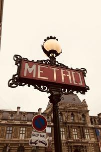 パリ メトロの写真素材 [FYI01162125]