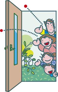 ドアを開く家族のイラスト素材 [FYI01162189]