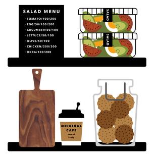 サラダのお店のイラスト素材 [FYI01162244]