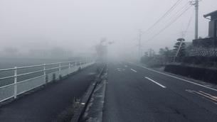 霧の写真素材 [FYI01162274]