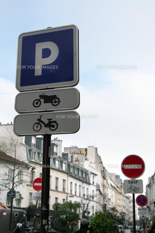 パリ市内の交通標識の写真素材 [FYI01163041]
