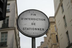 パリ市内の交通標識の写真素材 [FYI01163045]