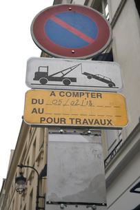 パリ市内の交通標識の写真素材 [FYI01163046]