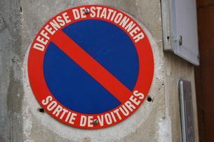 パリ市内の交通標識の写真素材 [FYI01163047]