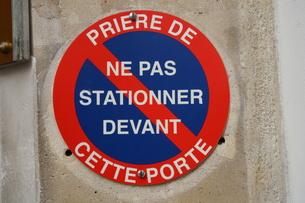 パリ市内の交通標識の写真素材 [FYI01163053]