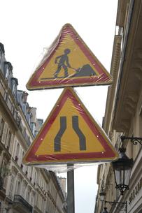 パリ市内の交通標識の写真素材 [FYI01163056]
