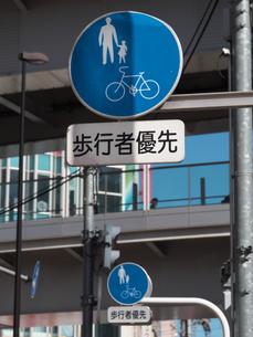 道路標識の写真素材 [FYI01163280]