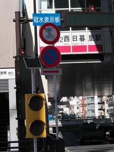 道路標識の写真素材 [FYI01163281]