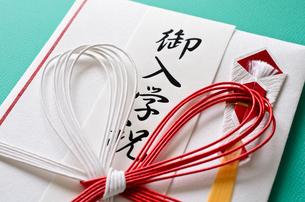 入学祝いの写真素材 [FYI01164530]