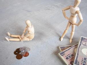 貧富の差の写真素材 [FYI01164760]