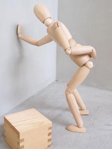 腰痛の写真素材 [FYI01164763]