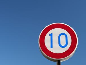 速度規制の道路標識の写真素材 [FYI01165242]
