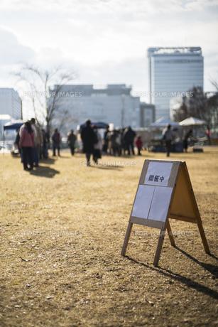 屋外イベント素材 フリーマーケット 青空市の写真素材 [FYI01167223]