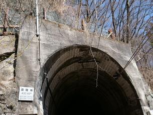 八ッ場ダム工事に伴って付け替えとなったJR吾妻線跡の写真素材 [FYI01168649]
