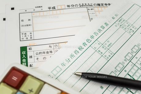 所得税の青色申告決算書の写真素材 [FYI01169485]