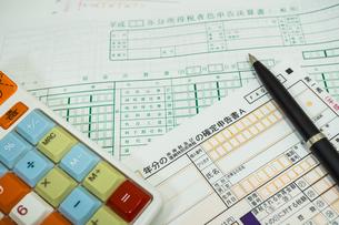 確定申告書と青色申告決算書の写真素材 [FYI01169486]
