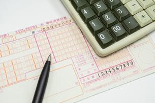 源泉所得税の納付書の写真素材 [FYI01169489]