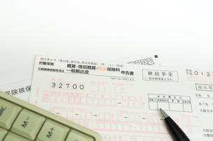 労働保険の申告書の写真素材 [FYI01169491]