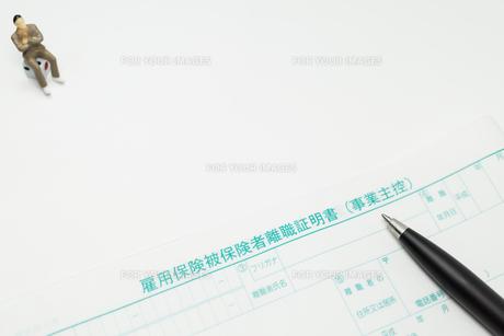 離職証明書と座る男性の写真素材 [FYI01169747]