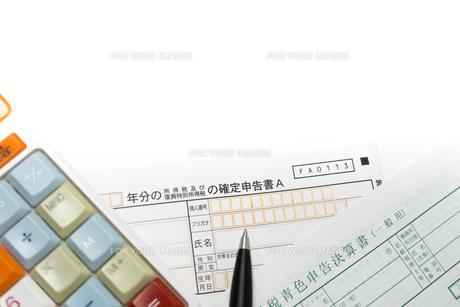所得税の確定申告書の写真素材 [FYI01169748]