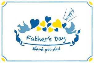 父の日|飾り付きカードフレーム 手描き風のイラスト素材 [FYI01173101]