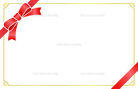 リボン カードフレームのイラスト素材 [FYI01173489]