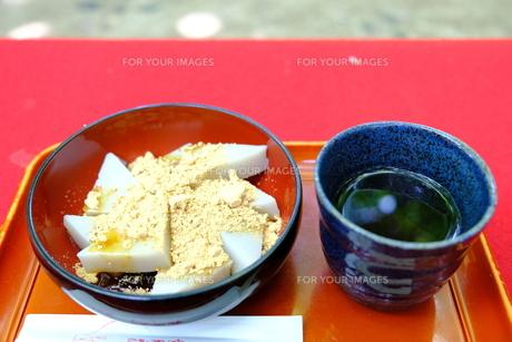 和菓子の写真素材 [FYI01177828]