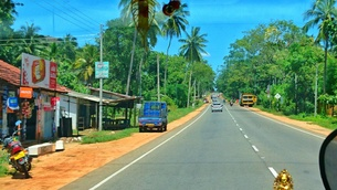 スリランカ旅行の写真素材 [FYI01177869]