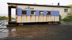 旧留萌本線の駅舎(留萌~増毛)廃線跡 の写真素材 [FYI01178778]
