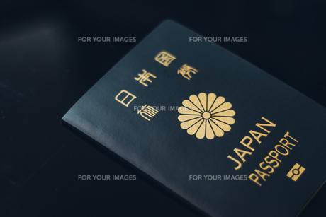 パスポート 5年 クローズアップの写真素材 [FYI01179632]