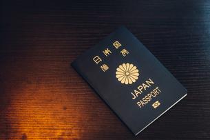 パスポート 5年 クローズアップの写真素材 [FYI01179633]