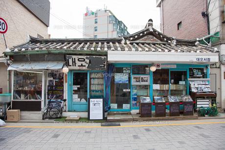 韓国のソウルの西村にある書店の写真素材 [FYI01181212]