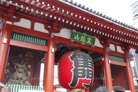 浅草・雷門・Asakusa_kaminarimon_tokyo_japanの写真素材 [FYI01183149]