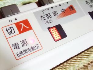 ホットカーペットのスイッチの写真素材 [FYI01184266]
