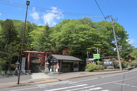 登別湯澤神社の写真素材 [FYI01185682]