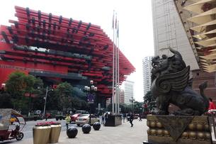 重慶美術館、外観の写真素材 [FYI01188661]