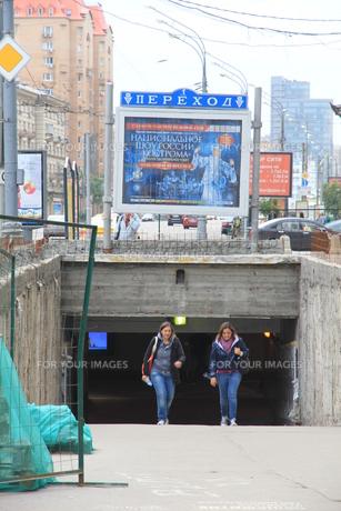 モスクワ市街の地下道の写真素材 [FYI01190211]
