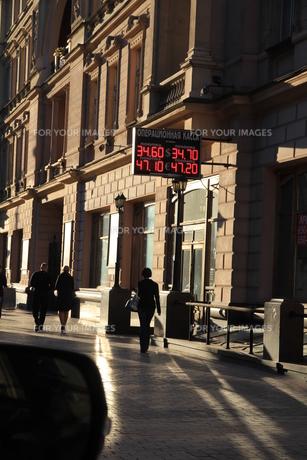 黄昏のモスクワの金融街の写真素材 [FYI01190232]