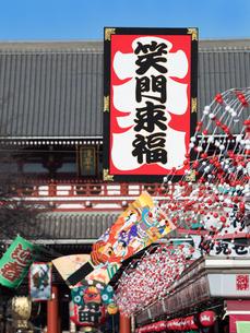 正月の浅草・仲見世通りの写真素材 [FYI01190700]