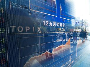 株価イメージの写真素材 [FYI01190952]