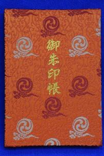 御朱印帳 / 御朱印コレクター・ご朱印ガールの写真素材 [FYI01191752]