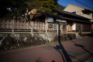 旧東海道 間の宿倉沢の町並みの写真素材 [FYI01192265]