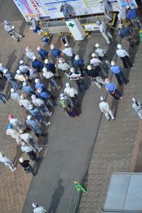 工事現場での集会の写真素材 [FYI01192479]