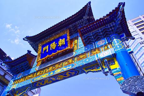 横浜中華街の朝陽門の写真素材 [FYI01196182]