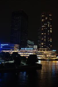 横浜みなとみらい地区の夜景の写真素材 [FYI01197446]