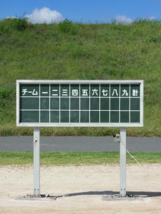 草野球のスコアボードの写真素材 [FYI01198716]