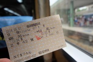 台湾 鉄道 切符の写真素材 [FYI01200195]