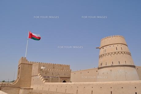 オマーン 城壁の写真素材 [FYI01200274]