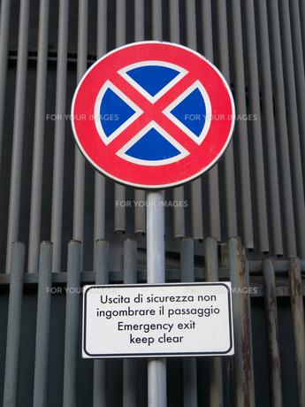 イタリアの道路標識(駐車禁止)の写真素材 [FYI01200966]