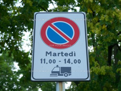 イタリアの道路標識(駐車禁止)の写真素材 [FYI01200969]